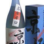名水京極本醸造辛口